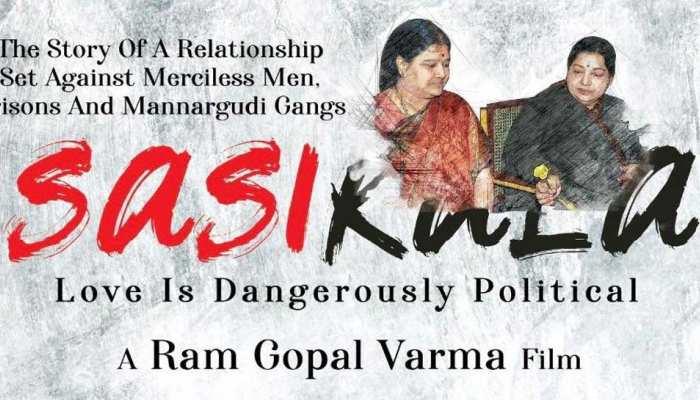 राम गोपाल वर्मा ने की अपनी फिल्म 'शशिकला' की घोषणा, शेयर किया पोस्टर