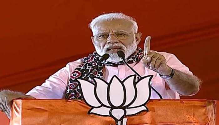 चुनाव 2019: पीएम नरेंद्र मोदी बोले, 'हैदराबाद के विकास के लिए स्पीड ब्रेकर है AIMIM'