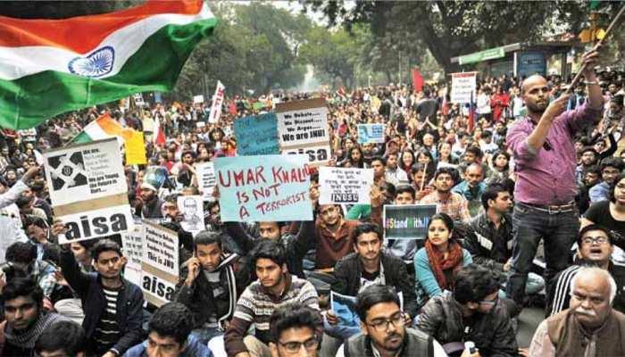 JNU देशद्रोह मामले में सुनवाई आज; दिल्ली सरकार से कोर्ट मांग सकता है जवाब