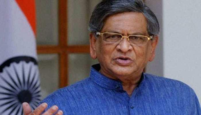 पूर्व विदेश मंत्री एस एम कृष्णा बोले, 'AFSPA को संशोधित करने का कांग्रेस का वादा बहुत खतरनाक'