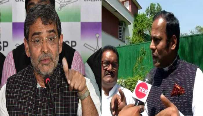 RLSP के पूर्व राष्ट्रीय महासचिव ने कहा- 'उपेंद्र कुशवाहा ने तीन बार बेचा है मोतिहारी सीट'