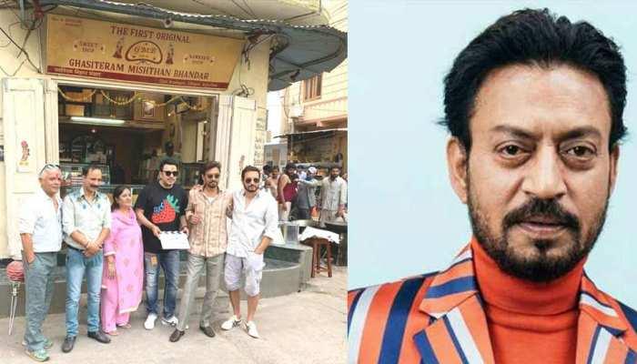 इरफान खान ने शुरू की फिल्म की शूटिंग, लेकिन बदल गया 'हिंदी मीडियम 2' का नाम
