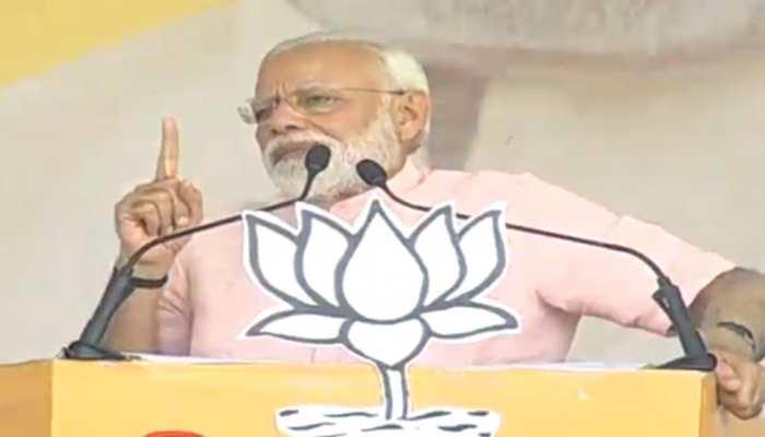 PM मोदी का विपक्ष पर हमला, कहा- 'उनकी नीति है मोदी हटाओ और नीयत है वंशवाद बढ़ाओ'