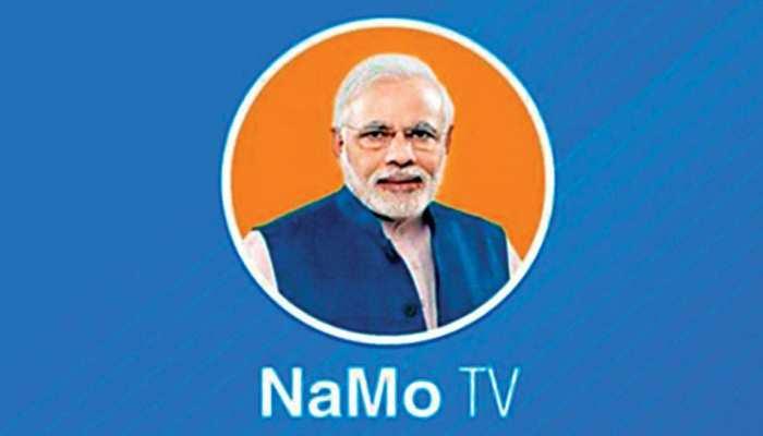 Tata Sky ने नमो टीवी को अब बताया स्पेशल सर्विस प्रोवाइडर चैनल