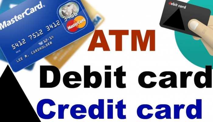 क्या आपका क्रेडिट-डेबिट कार्ड इंश्योर्ड है ? अगर हां, तो चोरी होने पर भी नहीं पड़ेगा कोई असर
