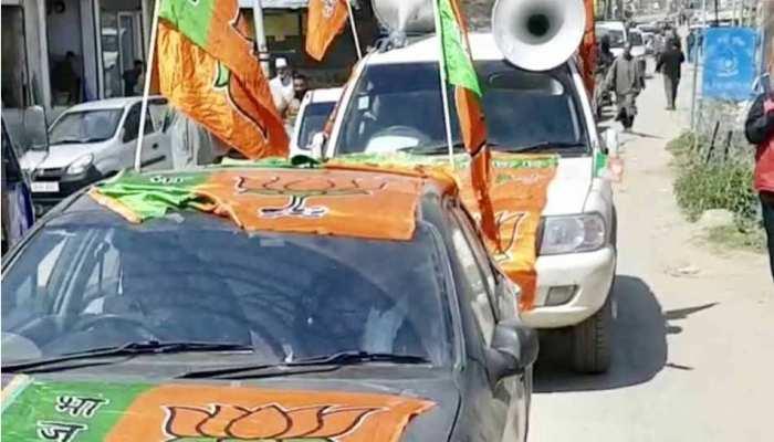 कश्मीर के आतंकग्रस्त इलाके में बीजेपी ने फिल्मी अंदाज में शुरू किया प्रचार