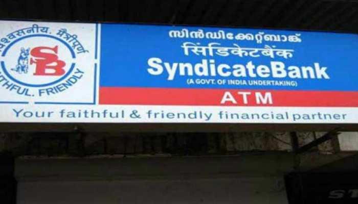 सिंडिकेट बैंक में नौकरी करने का सुनहरा मौका, आप भी करें आवेदन