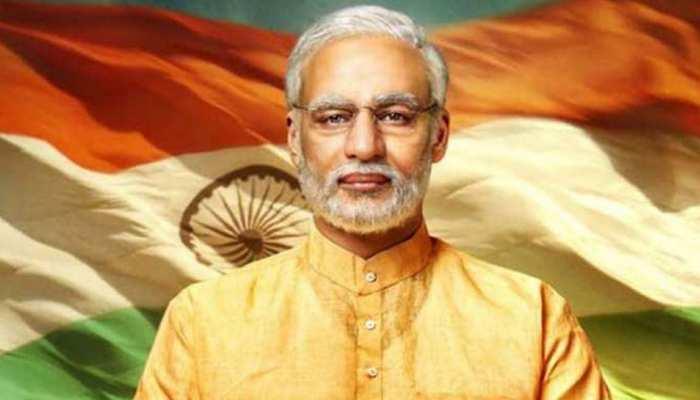 """फिल्म """"पीएम नरेंद्र मोदी"""" के खिलाफ दायर याचिका पर आज सुप्रीम कोर्ट में होगी सुनवाई"""