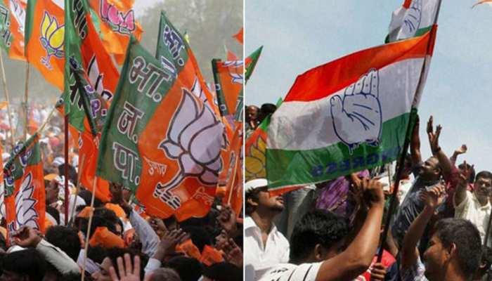 लोकसभा चुनाव 2019: राजस्थान की इन लोकसभा सीटों पर बीजेपी के गढ़ को नहीं ढहा पायी है कांग्रेस