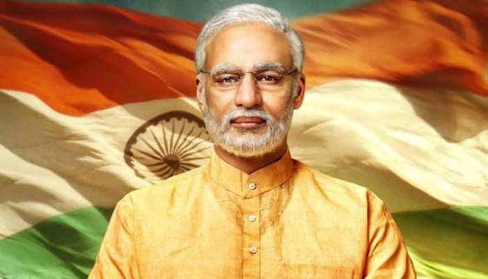 PM नरेंद्र मोदी की बायोपिक पर रोक लगाने से SC का इंकार, बताई ये वजह