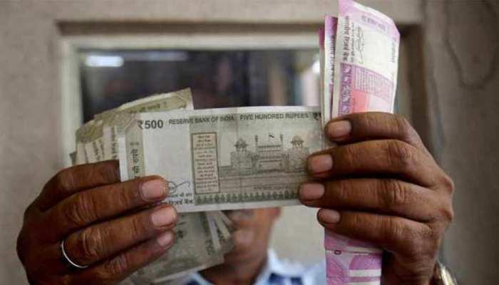 विदेश से पैसे भेजने के मामले में भारतीयों ने तोड़ा रिकॉर्ड, वर्ल्ड बैंक ने जारी की रिपोर्ट