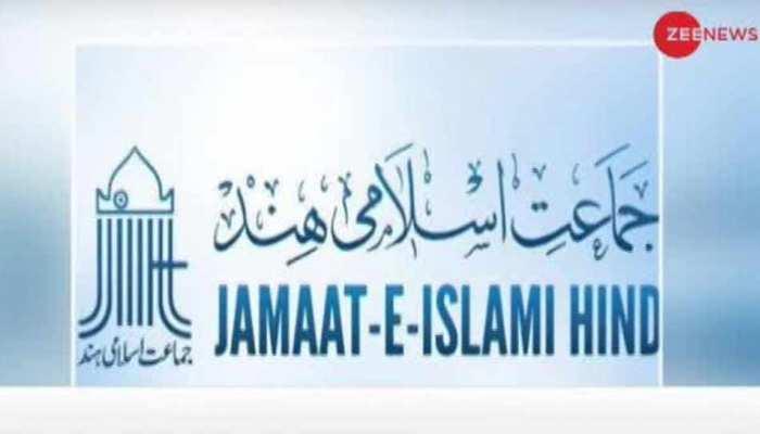 मायावती के बाद अब जमात-ए-इस्लामी ने मुस्लिमों से की अपील, 'महागठबंधन को दें वोट'