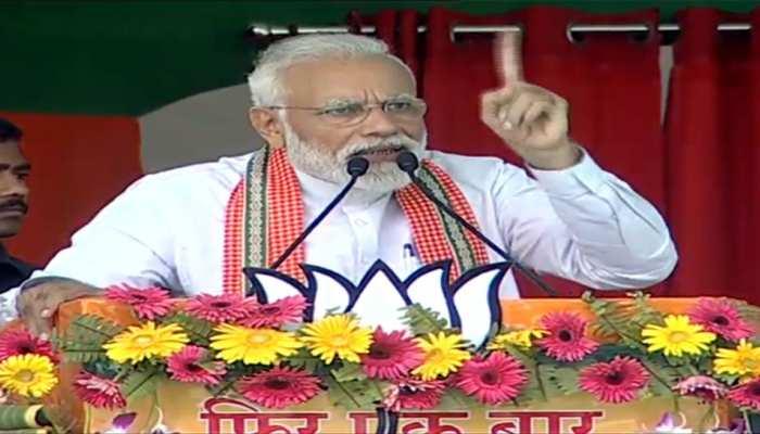 असम में बोले पीएम नरेंद्र मोदी, कांग्रेस ने किया 'तुगलक रोड चुनाव घोटाला'