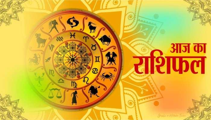 Aaj Ka Rashifal in Hindi, Daily Horoscope 12 April 2019: Lucky day for Cancer zodiac people  नई दिल्ली : नक्षत्र अपनी चाल हर समय बदलते हैं. इन नक्षत्रों का हमारे जीवन पर भी बहुत प्रभाव पड़ता है. ज्योतिष विज्ञान के अनुसार कौन सा ग्रह और नक्षत्र आपकी कुंडली