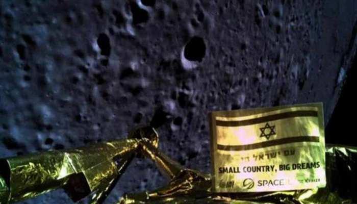 चांद पर उतरने की इजरायली योजना पर फिरा पानी, अंतरिक्ष यान हुआ दुर्घटनाग्रस्त