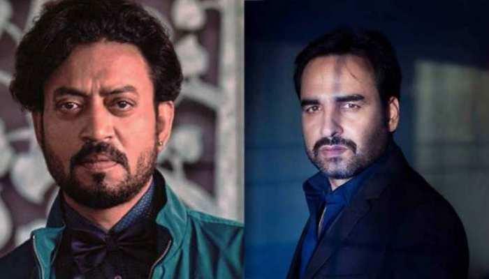 इरफान खान के साथ 'अंग्रेजी मीडियम' में नजर आएंगे पंकज त्रिपाठी, यह होगा किरदार!