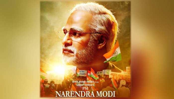फिल्म 'PM नरेंद्र मोदी' के निर्माता की याचिका पर सुप्रीम कोर्ट में सुनवाई आज
