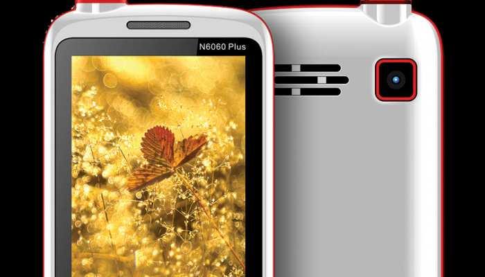 इस कंपनी ने लॉन्च किया 5000 mAh बैटरी वाला फोन, कीमत सिर्फ 1699 रुपये