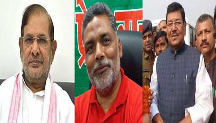 लोकसभा चुनाव 2019: मधेपुरा में त्रिशंकू संघर्ष के आसार, यदुवंशियों के बीच होगा युद्ध