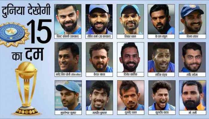 World Cup 2019: टीम इंडिया की 5 खासियत, जो किसी और टीम में नहीं हैं
