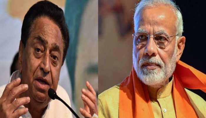 PM मोदी ने गुजरातवासियों के प्रति जताई संवेदना, कमलनाथ बोले- 'आप पूरे देश के पीएम हैं'