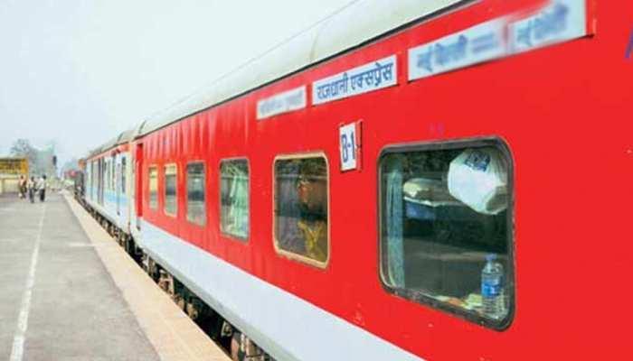 रांची: रेलवे की लापरवाही से अलग-अलग हुई राजधानी एक्सप्रेस की बोगियां, टला बड़ा हादसा