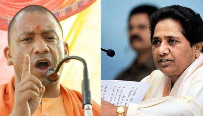 CM योगी के सलाहकार का माया को जवाब, 'लिखा हुआ भाषण पढ़ती हैं तो आयोग के ऑर्डर की कॉपी भी पढ़िए'