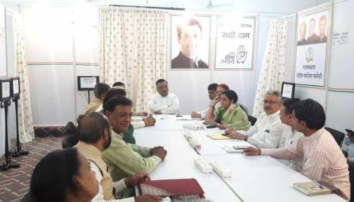राजस्थान: कांग्रेस का वॉर रूम हुआ शुरू, तैयार हो रही चुनावी रणनीति