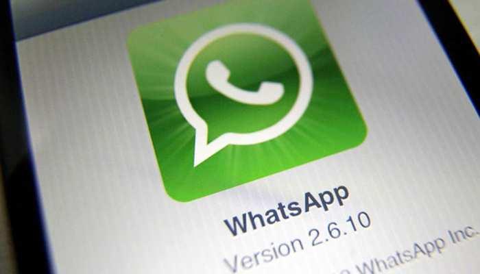 WhatsApp चैट का स्क्रीनशॉट लेना होगा मुश्किल, कंपनी ला रही नया फीचर