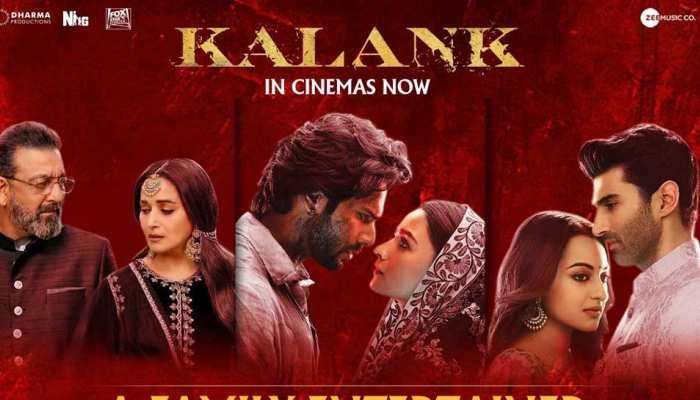 BOX OFFICE पर 'कलंक'- फिल्म ने तीन दिनों में बटोर लिए इतने करोड़