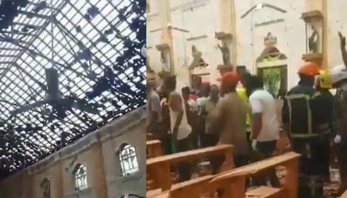 श्रीलंका सीरियल ब्लास्ट का LIVE VIDEO: देखें कैसे उड़ गई चर्च की छत, हर तरफ मची चीख-पुकार
