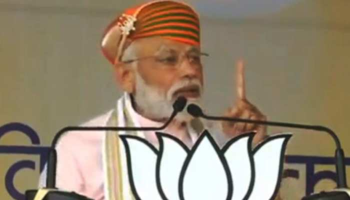 प्रधानमंत्री नरेंद्र मोदी ने कहा- 'देश का पैसा लेकर भागनेवालों को मिशेल मामा की तरह वापस लाया जाएगा'