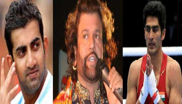 दिल्ली में रोचक हुआ चुनावी मुकाबला, मैदान में उतरे हैं बॉक्सर-क्रिकेटर-सूफी गायक