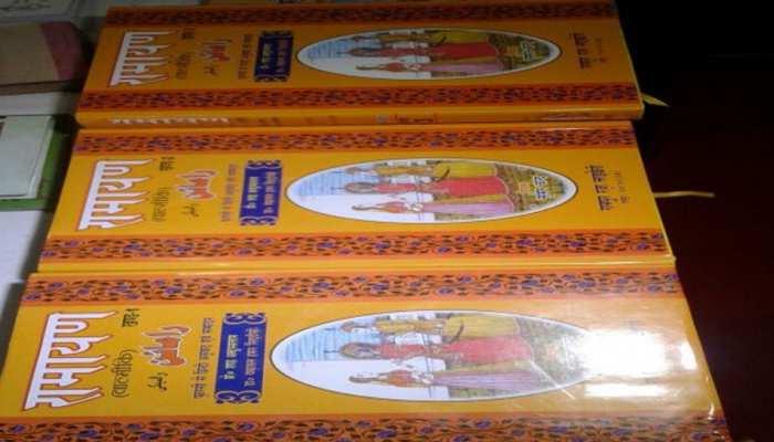 यहां बसता है दूसरा भारत, जारी हुआ रामायण पर विशेष स्मारक डाक टिकट