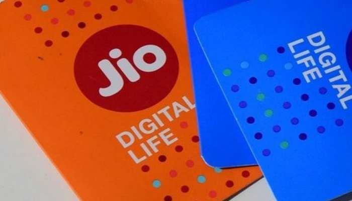 Reliance Jio को लेकर बड़ी खबर, जापान की सॉफ्टबैंक करेगी निवेश