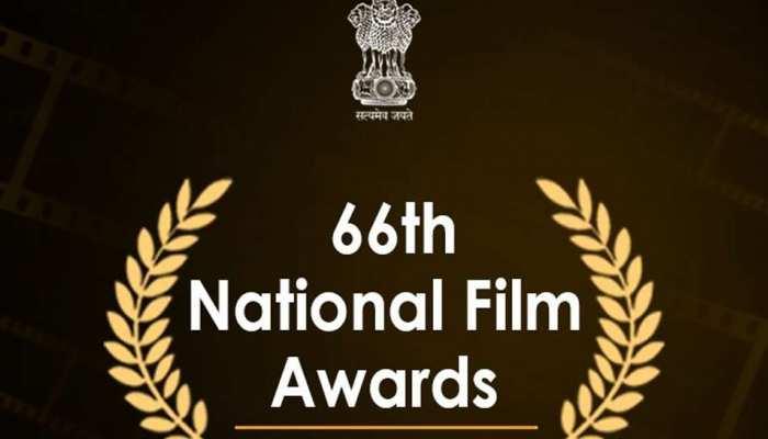 चुनाव बाद होगी नेशनल अवॉर्ड्स की घोषणा, दिल्ली में होगा समारोह