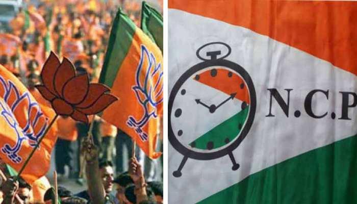 लोकसभा चुनाव 2019 : महाराष्ट्र की अहमदनगर सीट पर BJP और एनसीपी में टक्कर