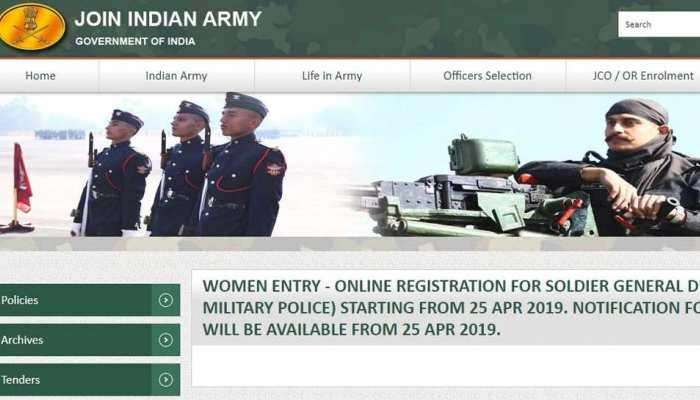 सेना में पहली बार होगी महिलाओं की भर्ती, ऑनलाइन रजिस्ट्रेशन की प्रक्रिया शुरू होगी