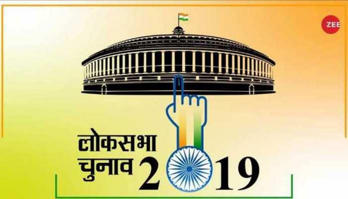 लोकसभा चुनाव 2019 रायपुर:  छत्तीसगढ़ की राजधानी पर रहा है बीजेपी का कब्जा