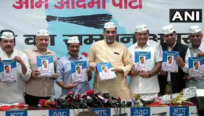 केजरीवाल ने जारी किया घोषणा पत्र, कांग्रेस से गठबंधन नहीं होने के लिए राहुल गांधी को ठहराया जिम्मेदार