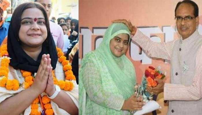 साध्वी प्रज्ञा के उम्मीदवार बनाए जाने से BJP में बगावत, महिला मुस्लिम नेता पार्टी से नाराज