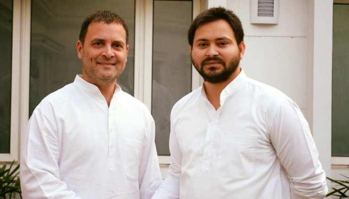 बिहार : समस्तीपुर में आज राहुल गांधी की रैली, तेजस्वी यादव भी करेंगे संबोधित