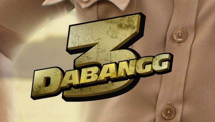 इस दिन पर्दे पर नजर आएंगे 'चुलबुल पांडे', सामने आई 'दबंग 3' की रिलीज डेट