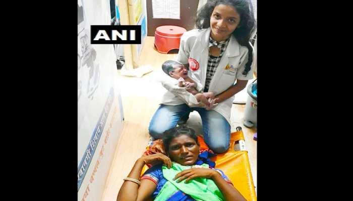 ट्रेन में सफर के दौरान महिला को हुई प्रसव पीड़ा, 1 रुपये क्लीनिक स्टाफ ने ऐसे की मदद