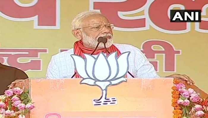 VIDEO: जब पीएम नरेंद्र मोदी ने मंच से लोगों से कहा- आएगा तो.... भीड़ बोली- मोदी ही