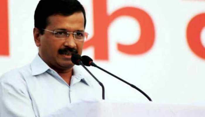 BJP ने चुनाव आयोग से की मांग, 'केजरीवाल' के प्रचार पर लगाया जाए बैन, बताई ये वजह
