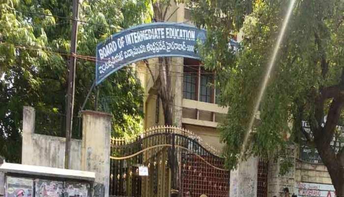 तेलंगानाः इंटर परीक्षा गड़बडी को लेकर BJP प्रदेश अध्यक्ष करेंगे अनिश्चितकालीन अनशन