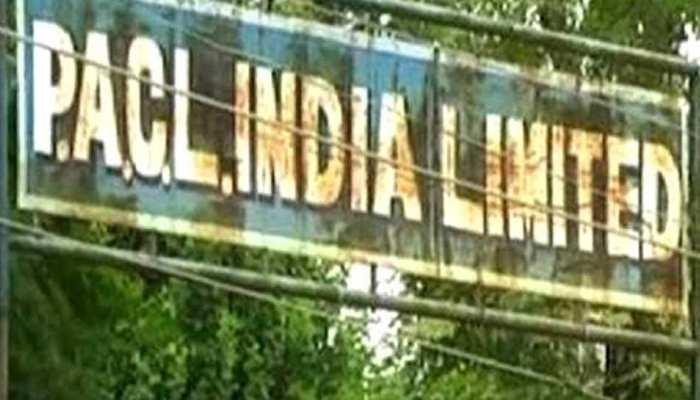 PACL के 6 करोड़ निवेशकों के लिए खुशखबरी, सेबी ने उठाया यह बड़ा कदम