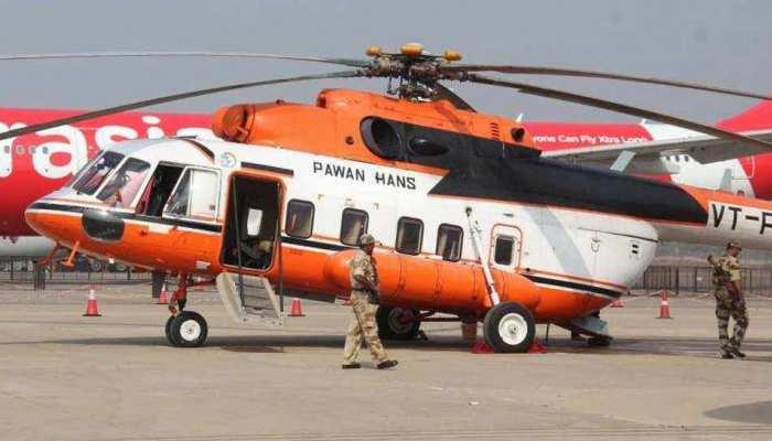 पवनहंस हेलीकॉप्टर की हालत नाजुक, कर्मचारियों की अप्रैल की सैलरी रोकी