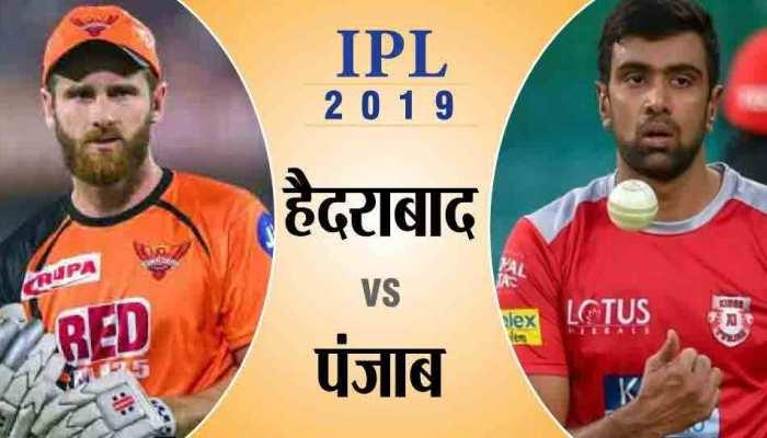 IPL-12: आज हैदराबाद का सामना पंजाब से, बेयरस्टो-मिलर नहीं खेलेंगे, यह हो सकती है प्लेइंग XI